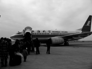 Avion Xi'an
