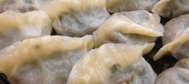 Les Jiaozi, 饺子