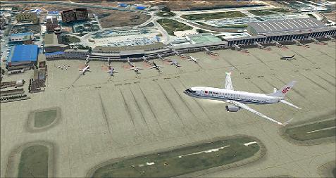 Décollage de l'aéroport de Xi'an