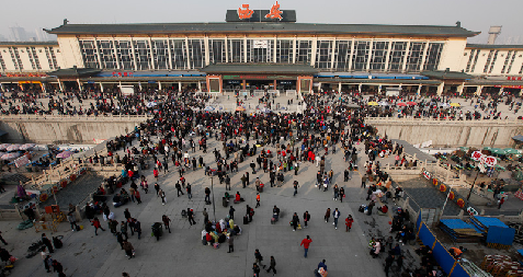 Gare de Xian
