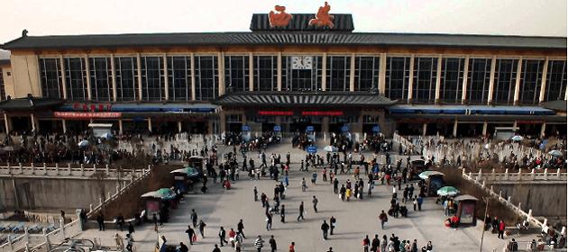 La gare de Xi'an