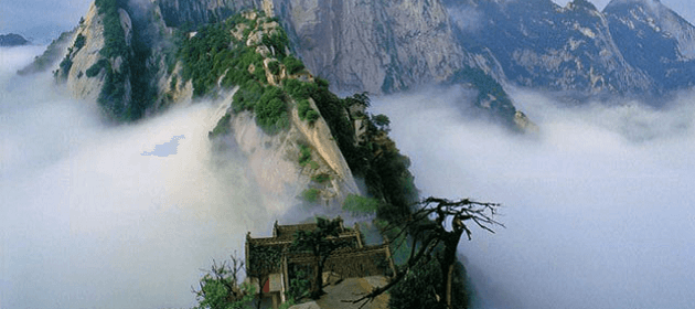 Huashan, les montagnes sacrées 太华山