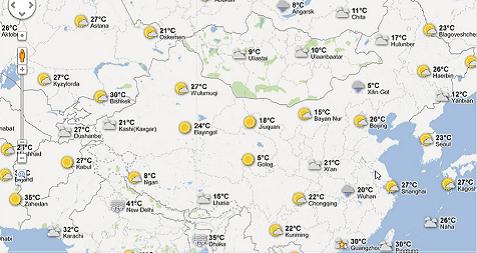La météo du jour à Xi'an