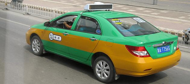 Taxi – 出租车 (Chūzū chē)