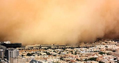 Tete de tempete de sable Chine