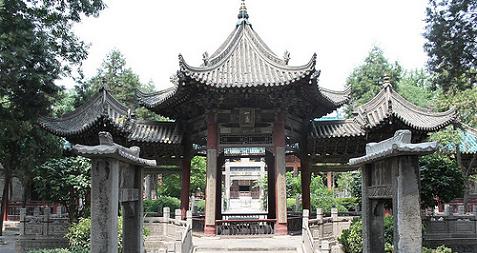 Grande Mosquee de Xian