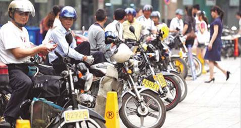 Moto taxi Xian