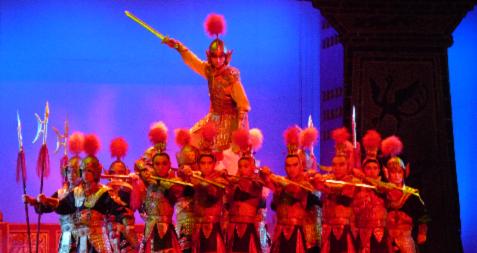 Opera Xian