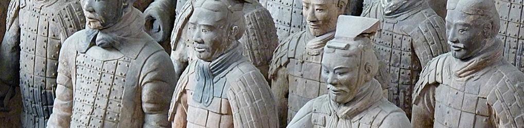 Xi'an, 西安