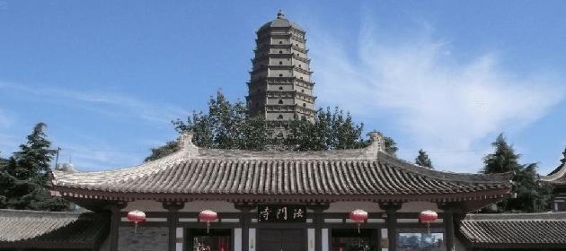 Le temple Famen