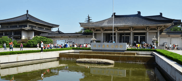 Musée du Shaanxi