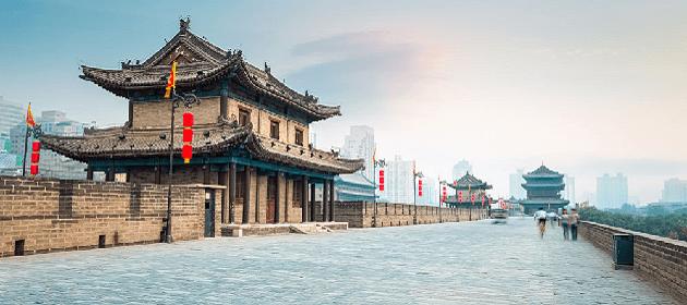 Remparts de Xian