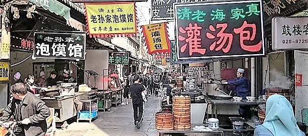 Le Quartier Musulman de Xi'an